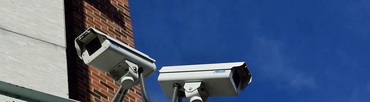 The Basics of DVR Security Systems That You Must Know